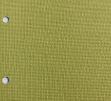 Atlantex Lime - A fabric made of stitch bond material in lime green