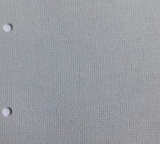 Atlantex Silver - A fabric made of stitch bond material in a mid grey