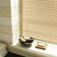 Venetian Blind 9219 25 mm pearlised slats