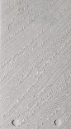 Amelia White Vertical Blind fabric