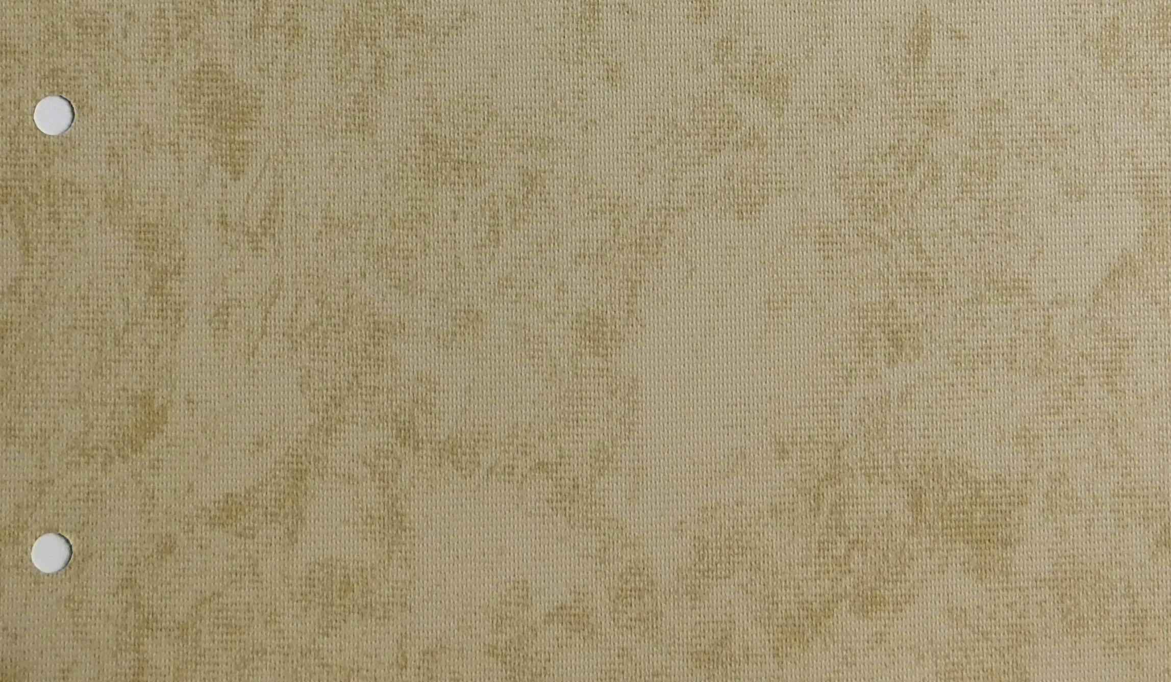 Caspian Beige Blind Sample Fabric
