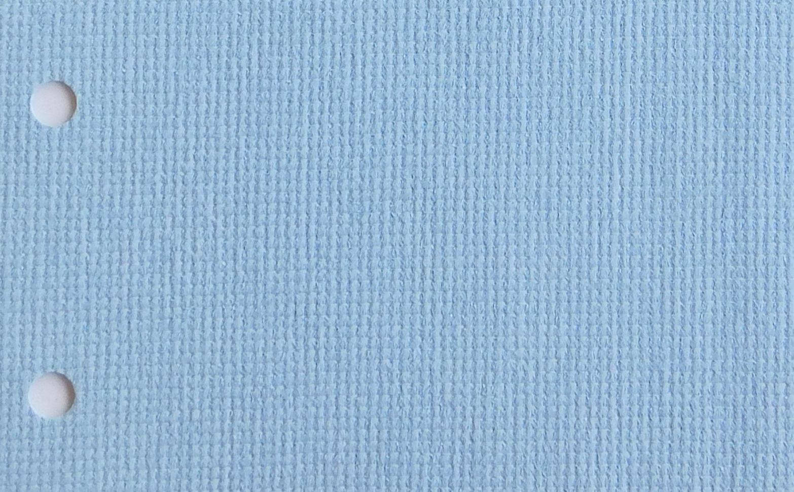 Guardian Pale Blue Blind fabric