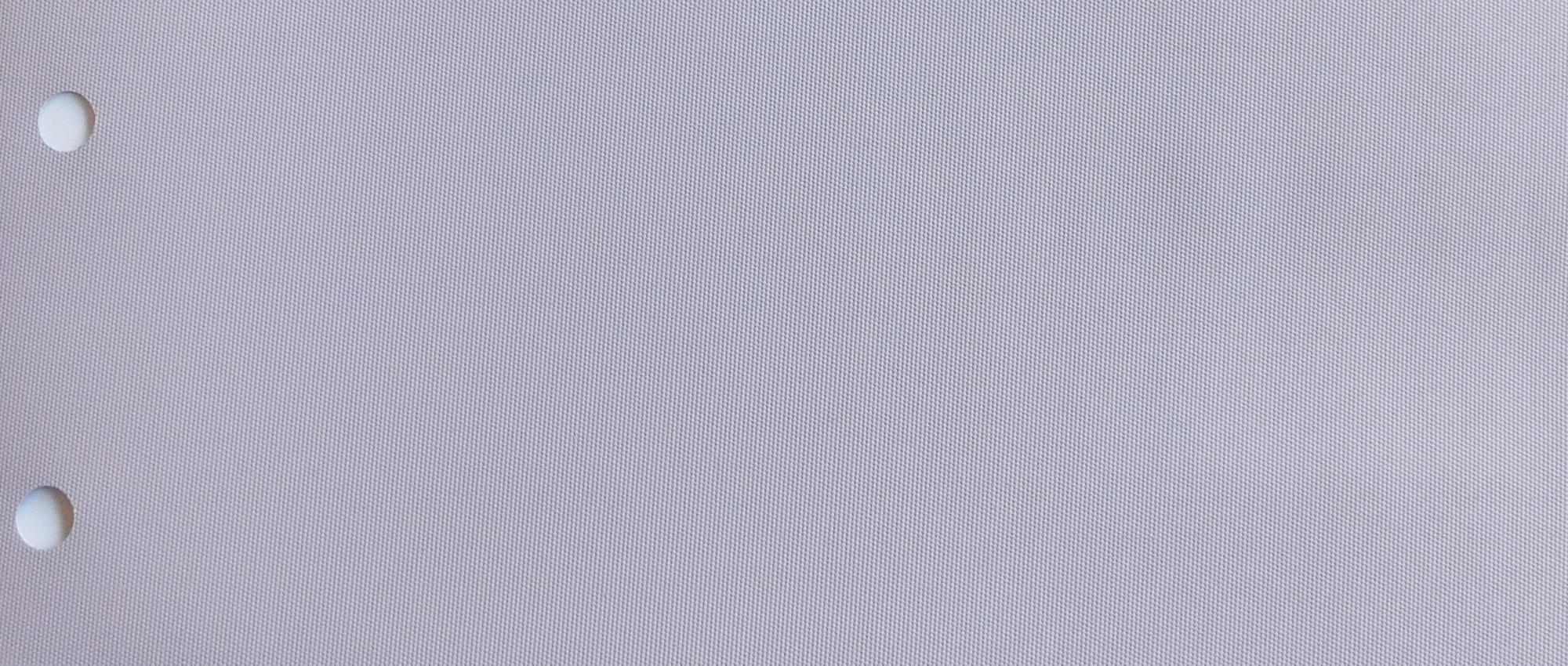 Vitra Violet blind fabric